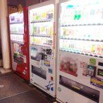 自動販売機飲料補充のアルバイト体験談【大学生の肉体労働にオススメ】