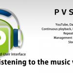 PVSTAR+が使えない!不具合は解決できる!代わりの代替アプリ紹介
