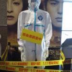 コロナウィルス日本流行のメリット多数!映画「感染列島」の無料視聴方法